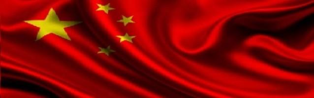 bandera-china-apr1